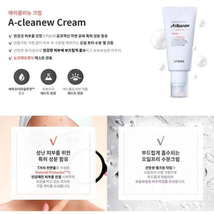 Крем для лица Vprove A-cleanew Cream