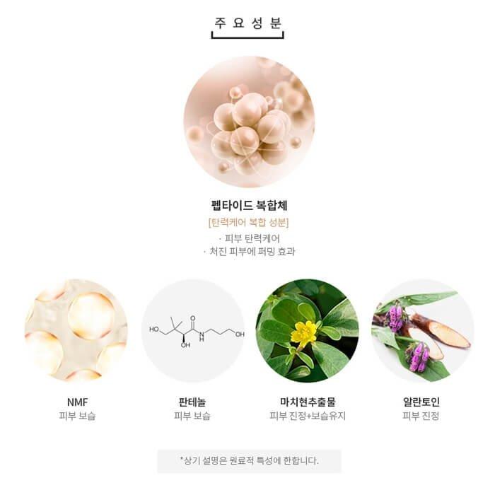 Крем для лица Vprove Cream Expert Peptide Lifting Cream