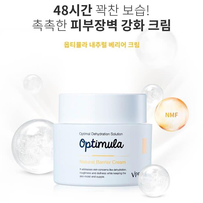 Крем для лица Vprove Optimula Natural Barrier Cream