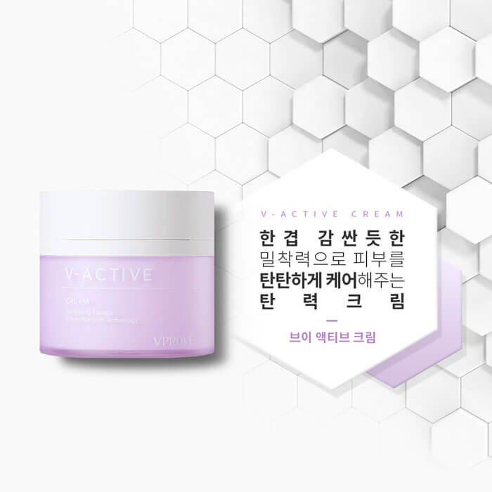 Крем для лица Vprove V-Active Cream