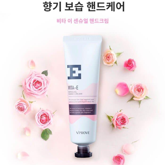 Крем для рук Vprove Vita-E Sensual Hand Cream