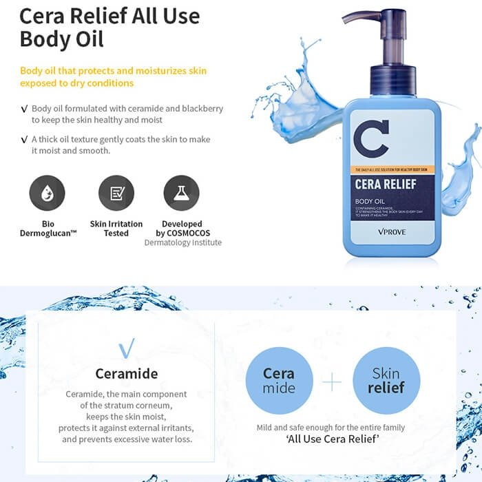 Масло для тела Vprove Cera Relief All Use Body Oil