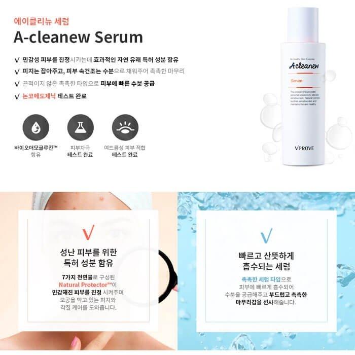 Сыворотка для лица Vprove A-cleanew Serum