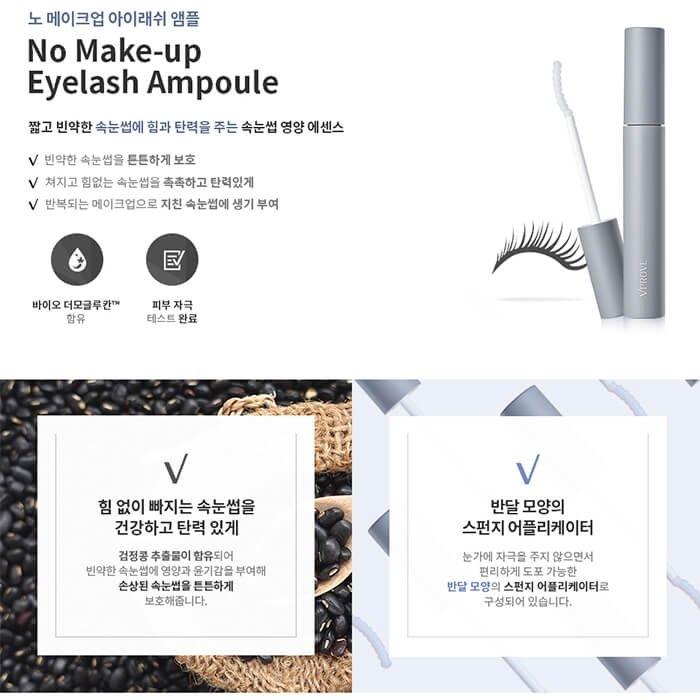 Сыворотка для ресниц Vprove No Make-up Eyelash Ampoule