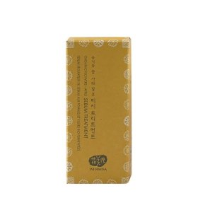 Сыворотка для лица Whamisa Organic Flowers Apple Sebum Treatment