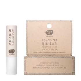 Бальзам для губ Whamisa Organic Seeds Lip Moisture (новый дизайн)