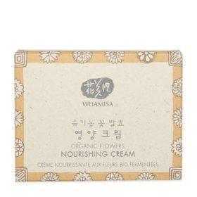 Крем для лица Whamisa Organic Flowers Nourishing Cream Day & Night (новый дизайн)