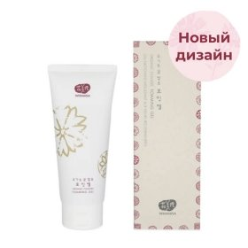 Очищающий гель Whamisa Organic Flowers Foaming Gel (200 мл)