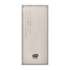 Шампунь для волос Whamisa Organic Seeds Shampoo Subacidity For Dry Scalp (510 мл)