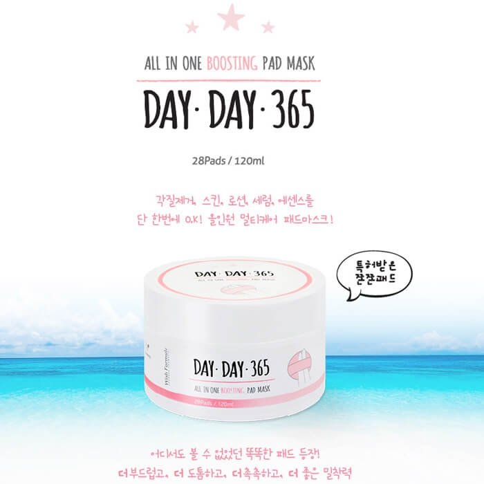 Очищающие диски Wish Formula Day Day 365 All in One Boosting Pad Mask
