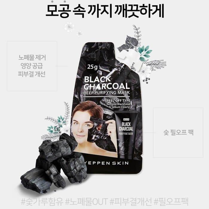 Маска-пленка Yeppen Skin Black Charcoal Deep Purifying Mask