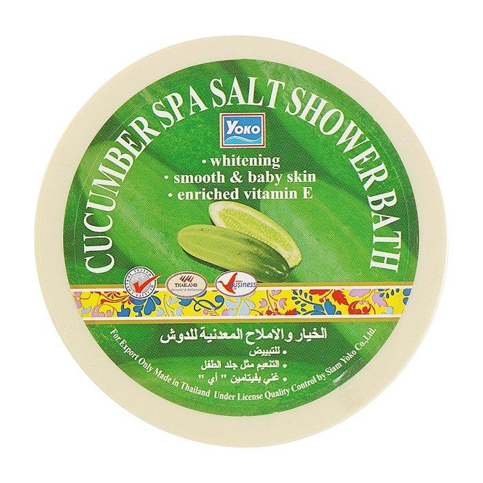 СПА соль YOKO SPA Cucumber Salt Shower Bath