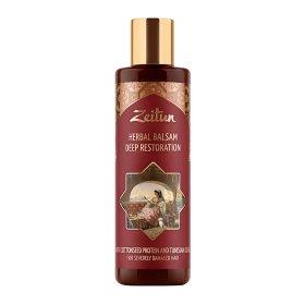 Бальзам для волос Zeitun Herbal Balsam Deep Restoration (200 мл)