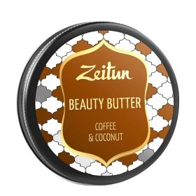 Бьюти-баттер Zeitun Beauty Butter - Coffee & Coconut