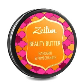 Бьюти-баттер Zeitun Beauty Butter - Mandarin & Pomegranate