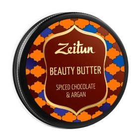 Бьюти-баттер Zeitun Beauty Butter - Spiced Chocolate & Argan