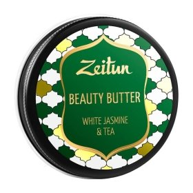 Бьюти-баттер Zeitun Beauty Butter - White Jasmine & Tea