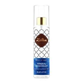 Дезодорант Zeitun Mineral Deodorant - Blue Lotos