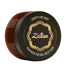 Маска для волос Zeitun Smooth and Shiny Hair Mask