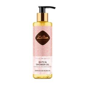 Масло для душа Zeitun Ritual of Caress Bath & Shower Oil