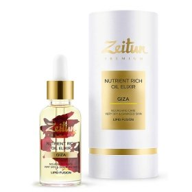 Масляный эликсир Zeitun Nutrient Rich Oil Elixir