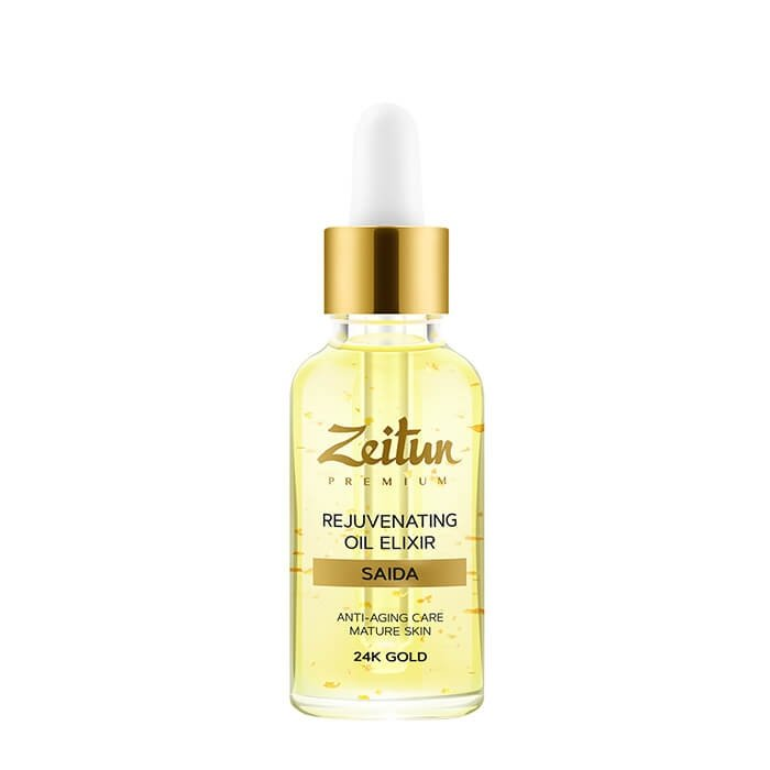 Масляный эликсир Zeitun Saida Rejuvenating Oil Elixir