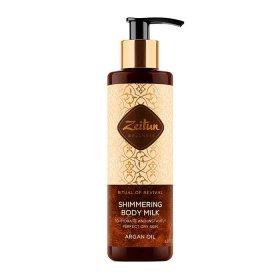 Молочко для тела Zeitun Ritual Of Revival Shimmering Body Milk - Argan Oil