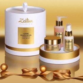 Набор подарочный Zeitun Luxury Beauty Ritual Face Care Set для идеального цвета кожи