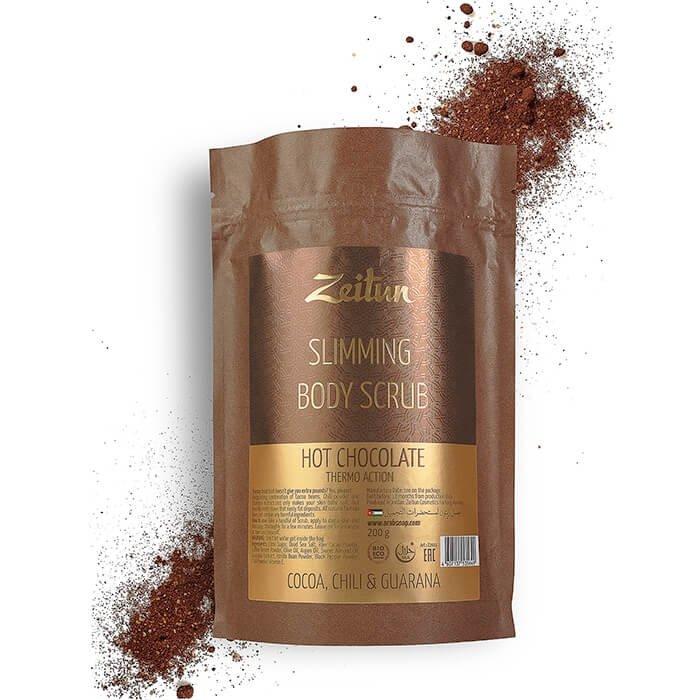 Скраб для тела Zeitun Slimming Body Scrub Hot Chocolate (200 мл)