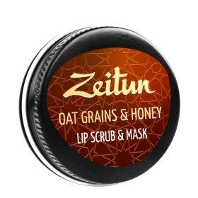 Скраб-маска для губ Zeitun Oat Grains & Honey Lip Scrub & Mask