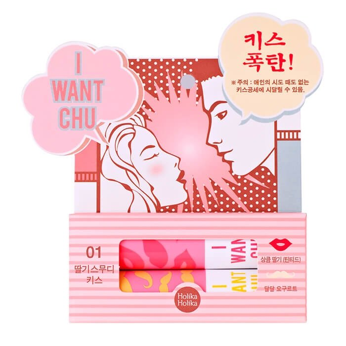 Бальзам для губ Holika Holika I Want Chu