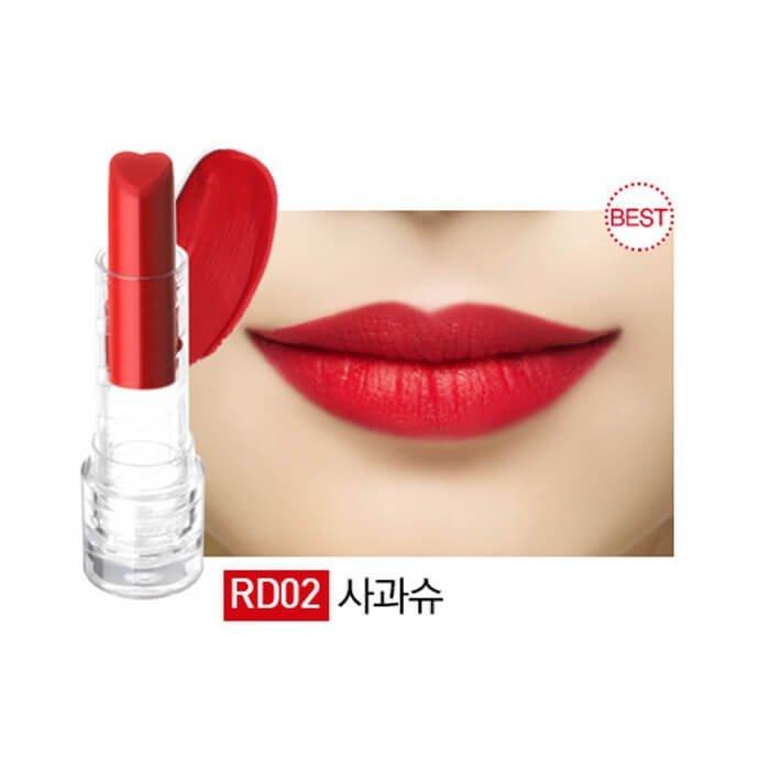 Помада для губ Holika Holika Heartful Chiffon Cream Lipstick