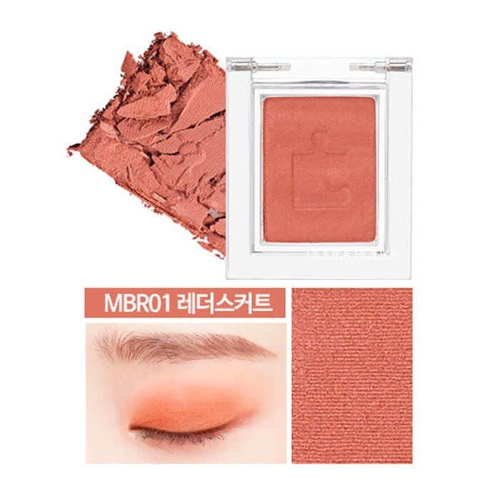 Тени для век Holika Holika Piece Matching Shadow - Matte