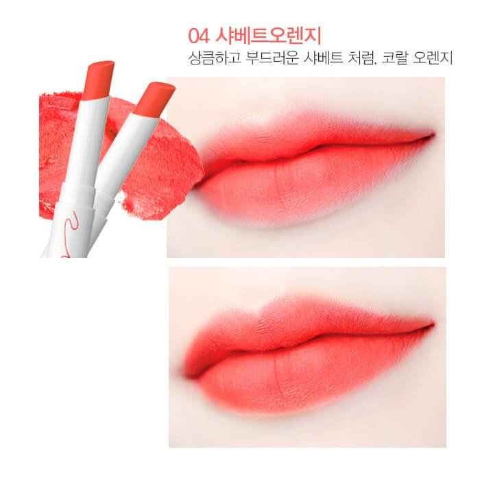 Тинт для губ Karadium Pucca Smudging Tint Stick