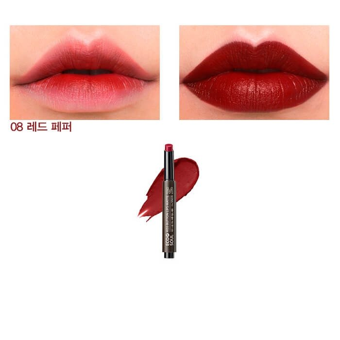 Матовая помада The Saem Eco Soul Kiss Button Lips Matte