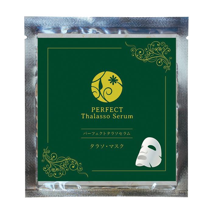 Тканевая маска DD Perfect Thalasso Serum Mask, Тканевая маска с фукоиданом для глубокого восстановления кожи лица, DD Perfect Plus, Япония  - Купить