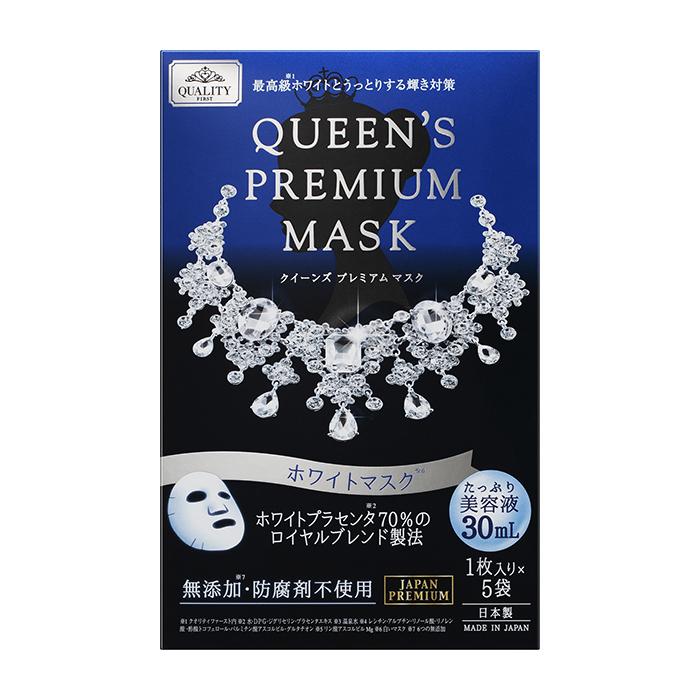 Купить Тканевая маска Quality First Queen's Premium Mask White (5 шт.), Плацентарная маска для осветления и выравнивания тона кожи лица, Япония