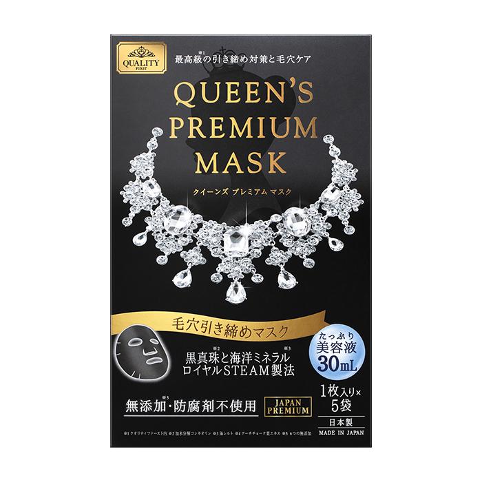 Купить Тканевая маска Quality First Queen's Premium Mask Black (5 шт.), Лифтинговая маска для сужения пор на основе чёрного жемчуга и морских минералов, Япония