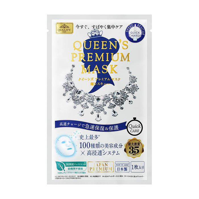 Купить Тканевая маска Quality First Queen's Premium Mask Moisture Speed Resque (4 шт.), SOS-маска моментального действия для мгновенного увлажнения кожи лица, Япония