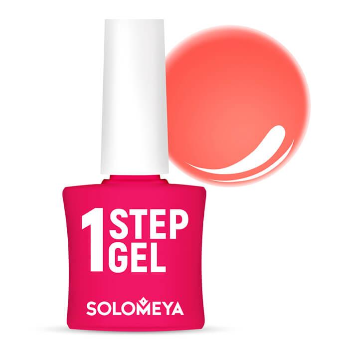 Купить Гель-лак для ногтей Solomeya One Step Gel #8 Coral   Корал, Однофазный гель-лак со стойким глянцевым покрытием, Великобритания