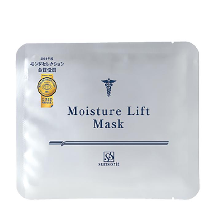 Купить Тканевая маска Sunsorit Moisture Lift Mask, Лифтинговая увлажняющая маска для кожи лица с EGF и гиалуронатом натрия, Япония