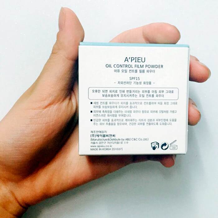 Рассыпчатая пудра A'Pieu Oil Control Film Powder