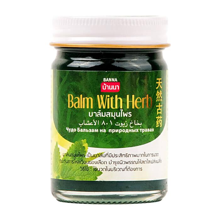Купить Бальзам для тела Banna Herb Thai Balm (зелёный), Многофункциональный бальзам для тела с экстрактом Клинакантуса поникающего, Таиланд