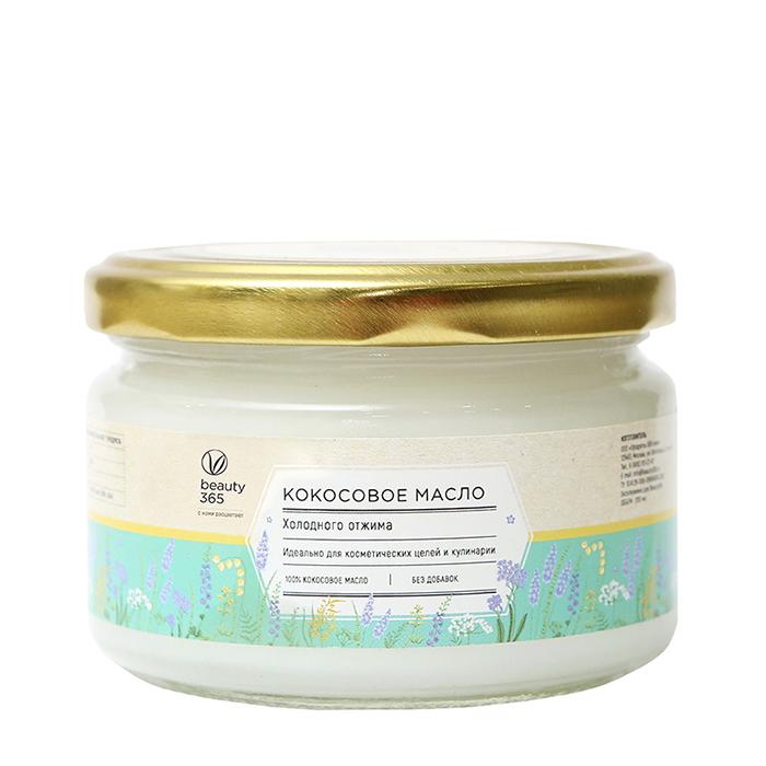 Купить Кокосовое масло Beauty 365 Coconut Oil, 100% натуральное кокосовое масло холодного отжима для ухода за кожей и волосами, Россия