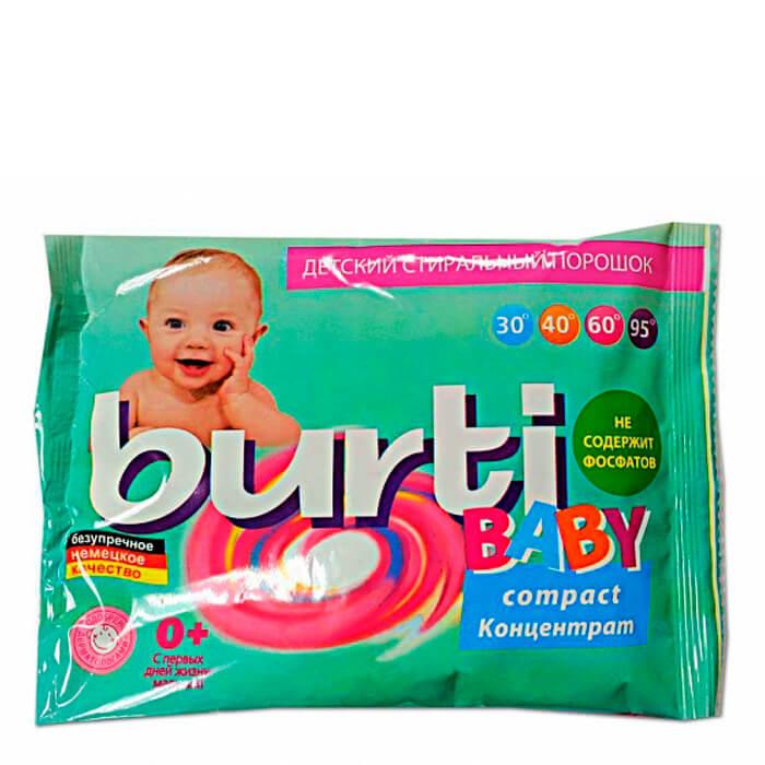 Купить Стиральный порошок Burti Baby Compact (100г), Концентрированный порошок для стирки детского белья, Германия