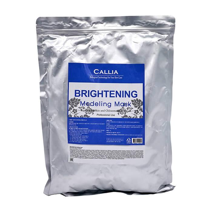 Альгинатная маска Callia Brightening Modeling Mask Альгинатная маска для осветления и тонизирования кожи лица фото