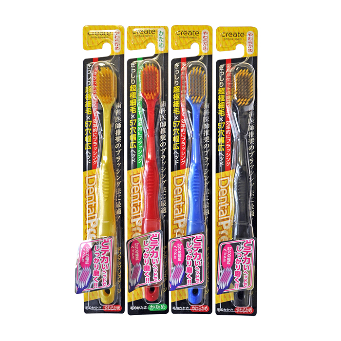 Набор зубных щёток Create Dental Prestige Toothbrush - Hard, Набор зубных щёток с широкой чистящей головкой и супертонкими жёсткими щетинками, Япония  - Купить