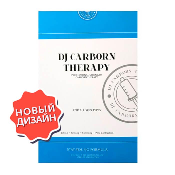 Купить Набор карбокситерапии DJ Carborn Therapy Profession Strength Carborn Therapy, Обновлённый набор для самостоятельного проведения неинвазивной карбокситерапии, Daejong Medical, Южная Корея