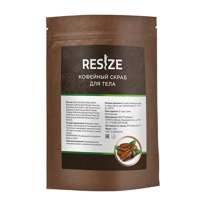 Купить Скраб для тела ReSize Кофейный, Скраб на основе молотых кофейных зёрен для гладкости кожи тела, Россия