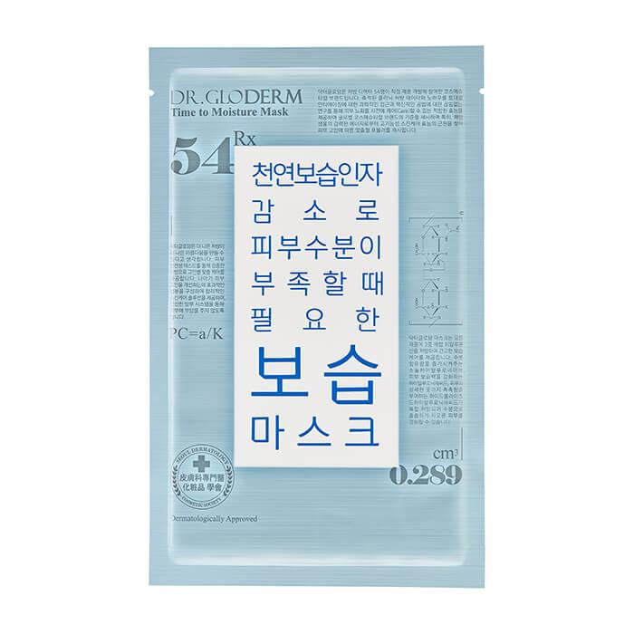 Купить Тканевая маска Dr.Gloderm Time To Moisture Mask, Увлажняющая маска для улучшения цвета лица с морским гидрогелем, Южная Корея